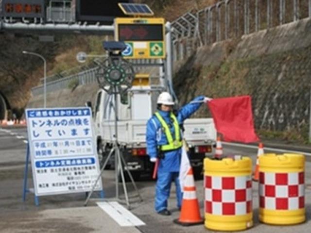 株式会社DENCO 新潟営業所のアルバイト情報