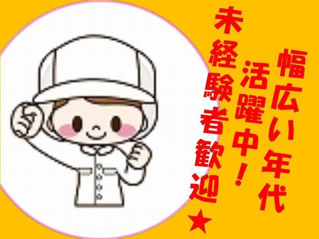 石本商事株式会社のアルバイト情報