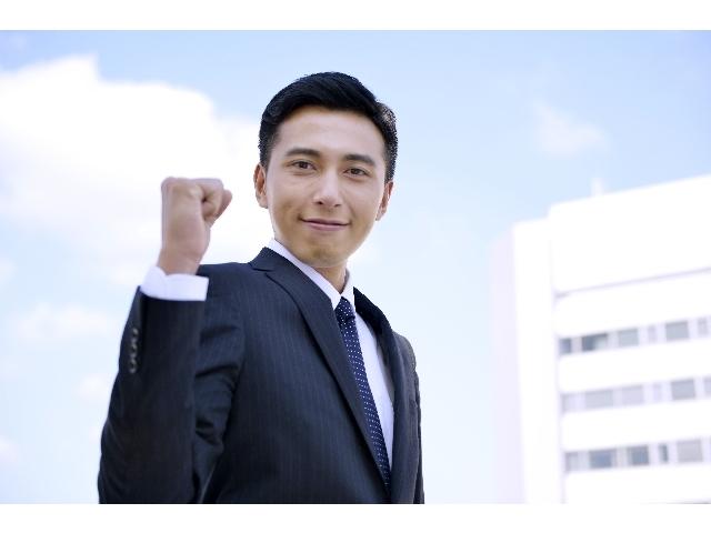 株式会社アルメイツのアルバイト情報