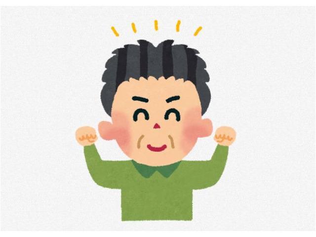 株式会社 峰亀のアルバイト情報