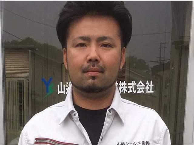 山邉シール工業のアルバイト情報