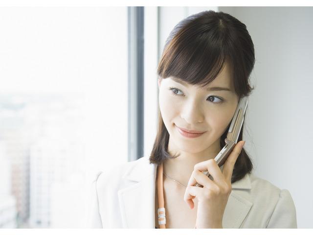 恵和興業株式会社のアルバイト情報