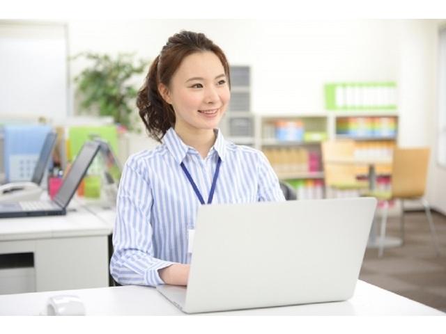 斎藤運輸 株式会社のアルバイト情報