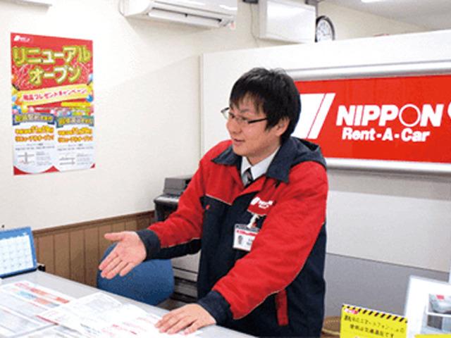 ニッポンレンタカー新潟のアルバイト情報