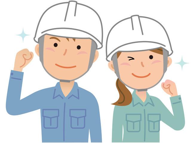 秋城工業のアルバイト情報