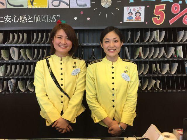 東横イン 長野駅善光寺口店のアルバイト情報