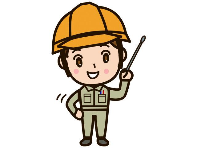 モトキ商事 有限会社のアルバイト情報