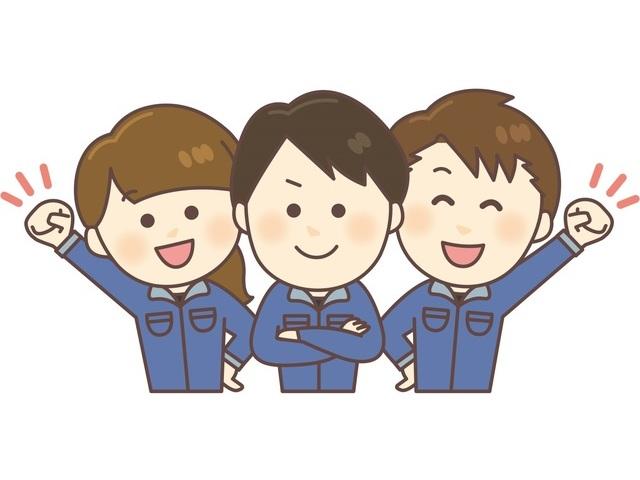 株式会社岡沢通商のアルバイト情報
