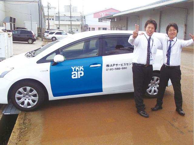 株式会社APサービスセンター 長岡支店のアルバイト情報