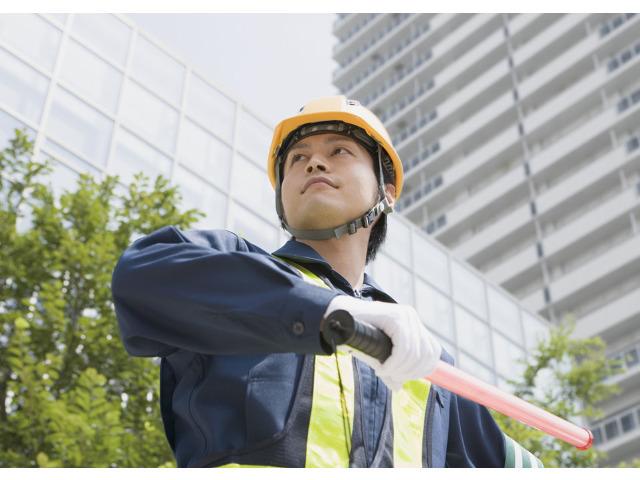 株式会社DENCO 東北支社のアルバイト情報