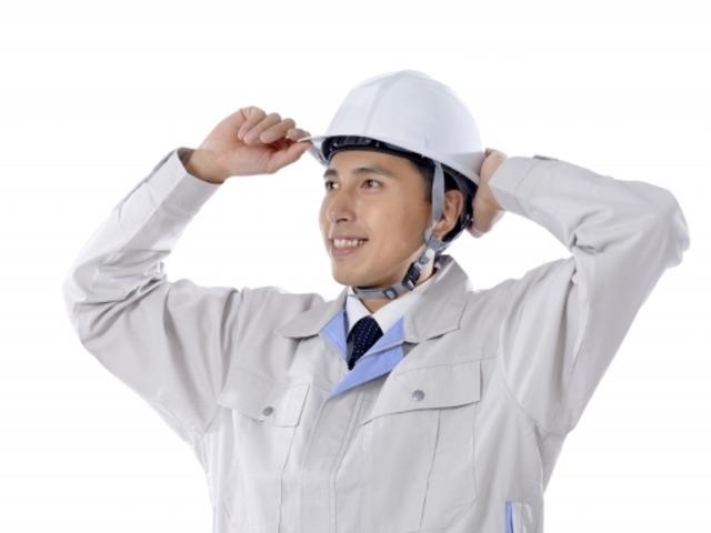 有限会社三共エナジーのアルバイト情報