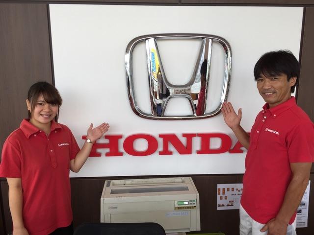 株式会社 ホンダセンターウメダ Honda Cars 南相馬のアルバイト情報
