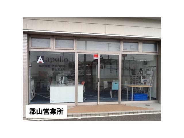 株式会社アポロ商事のアルバイト情報