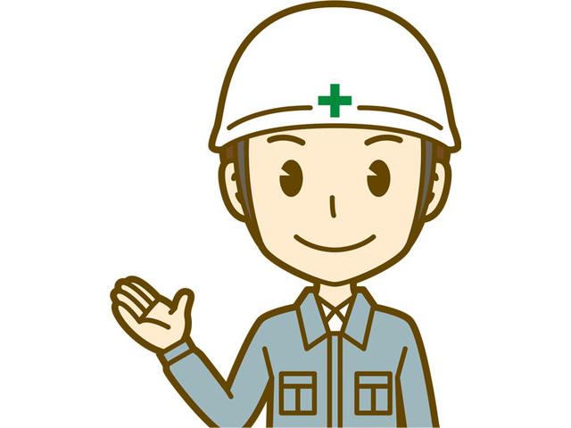 株式会社 エブリー工業のアルバイト情報