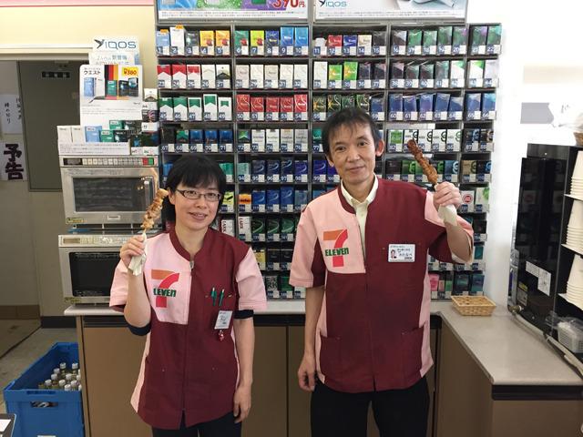 セブンイレブン郡山喜久田堀之内店のアルバイト情報