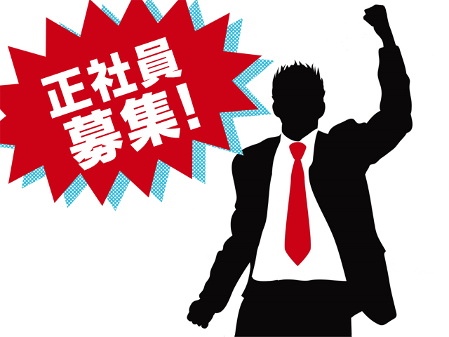 パチンコ KING 塩尻店のアルバイト情報