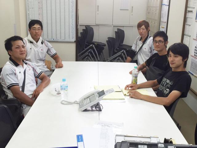 株式会社朝日新聞 立川総合販売のアルバイト情報