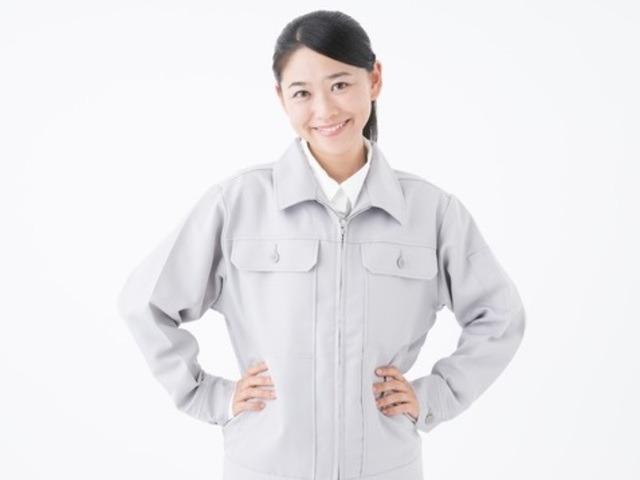 クラレテクノ株式会社 鹿島営業所のアルバイト情報