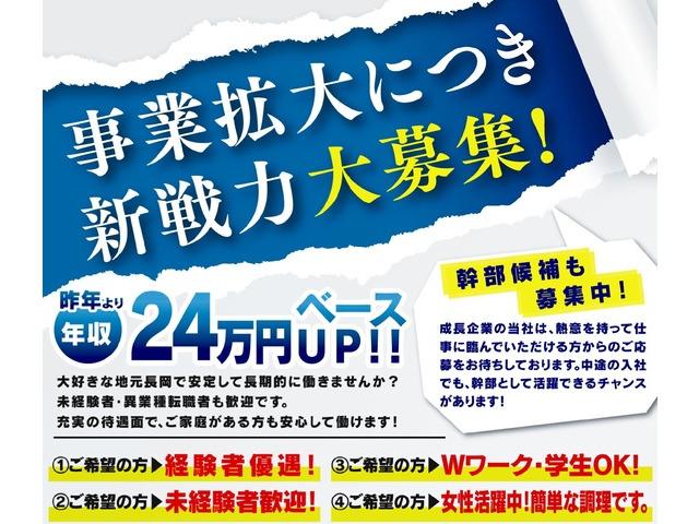丸和商事株式会社のアルバイト情報