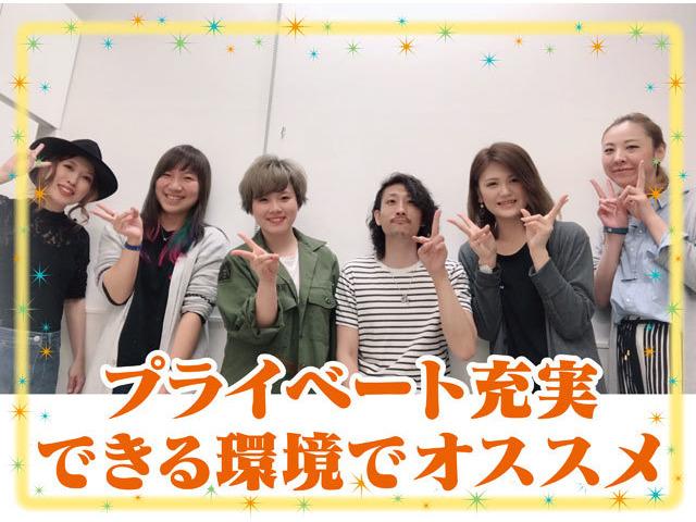 イン東京 新潟店のアルバイト情報