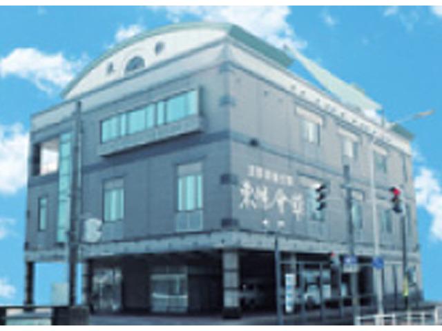 新井シティホール東條会館のアルバイト情報