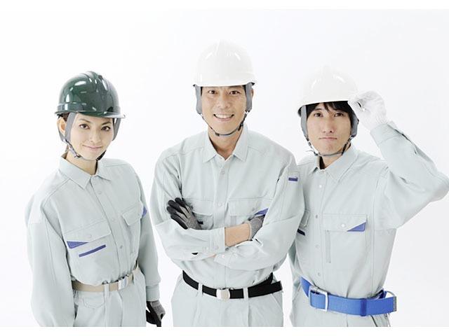 USUI総業株式会社のアルバイト情報