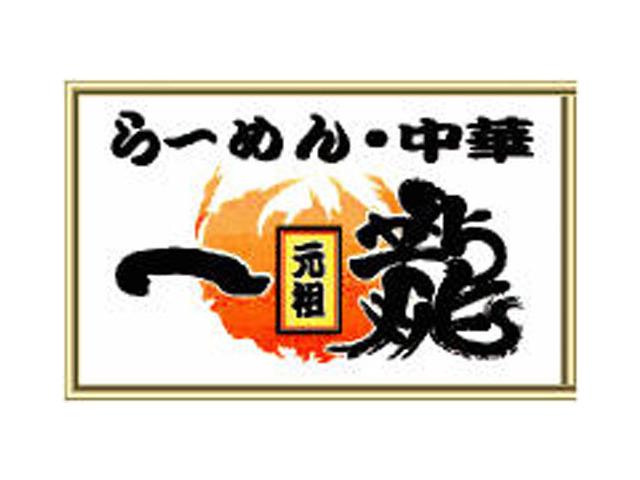 株式会社ファミリージャパンのアルバイト情報
