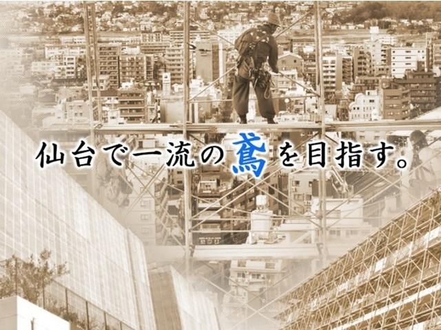 有限会社吉田架設のアルバイト情報