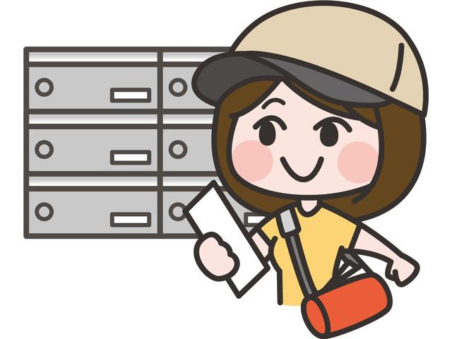 クラシード新潟中央のアルバイト情報