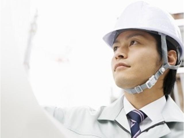 株式会社泰伸建設工業 福島営業所のアルバイト情報