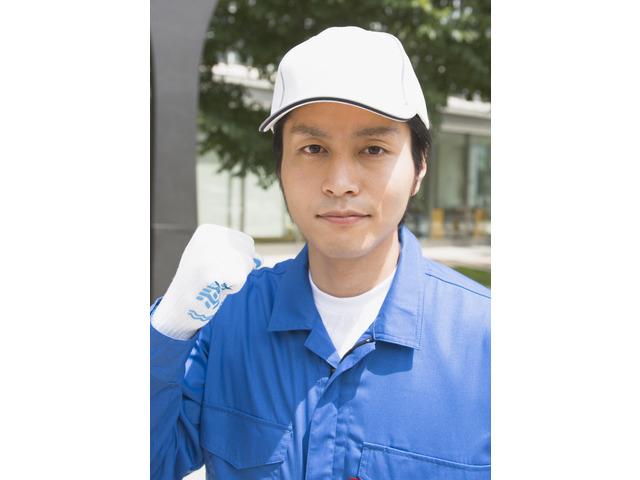 磐梯代行サービスのアルバイト情報