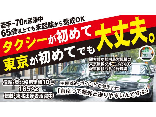 日興自動車 株式会社のアルバイト情報
