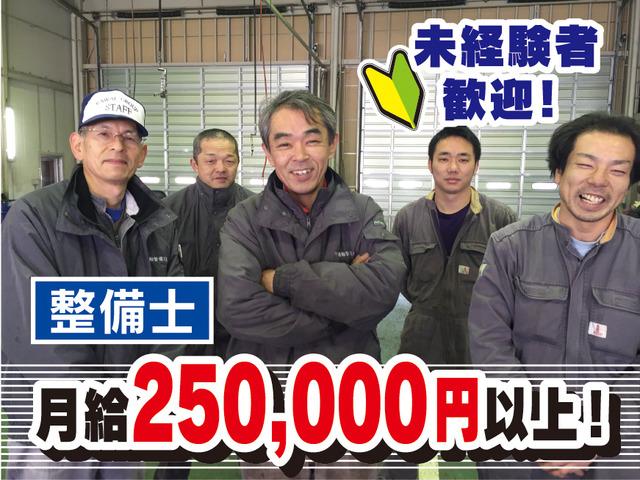 川合運輸 株式会社のアルバイト情報