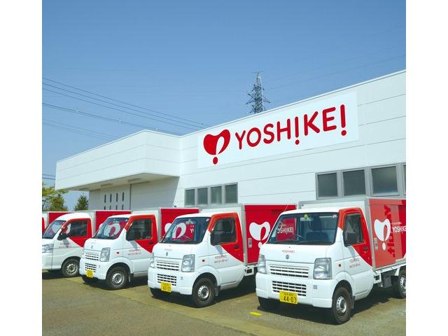 株式会社ヨシケイ福島のアルバイト情報