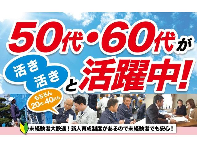 アップルペイント株式会社 飯田支店のアルバイト情報