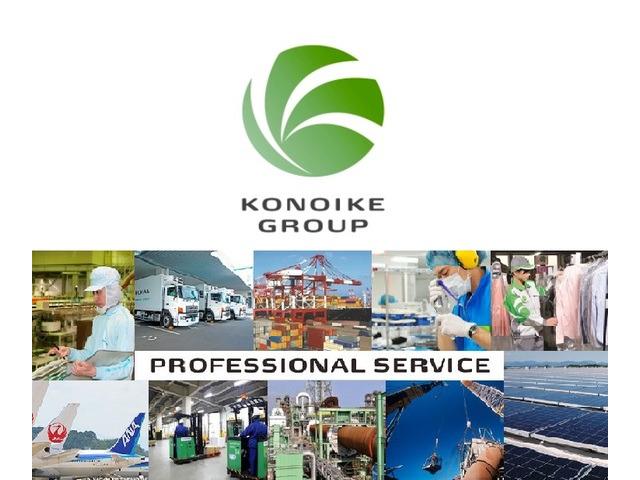 鴻池運輸株式会社 東北仙台営業所のアルバイト情報