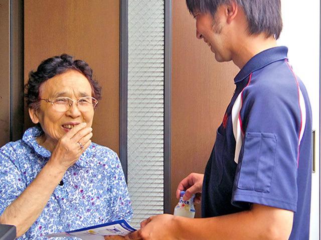 郡山コスモ商会(みるくぱーく)のアルバイト情報