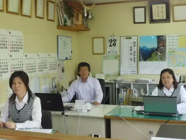 有限会社丸信運輸のアルバイト情報