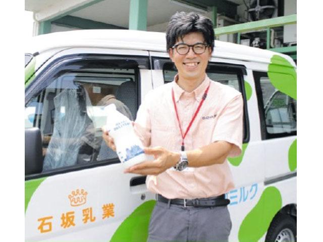 株式会社石坂乳業のアルバイト情報