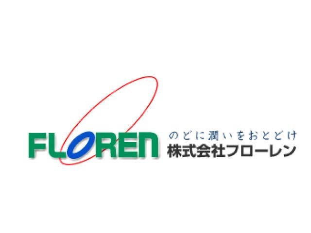 株式会社フローレン 長野営業所のアルバイト情報
