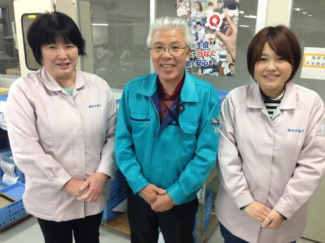 株式会社田中電子のアルバイト情報