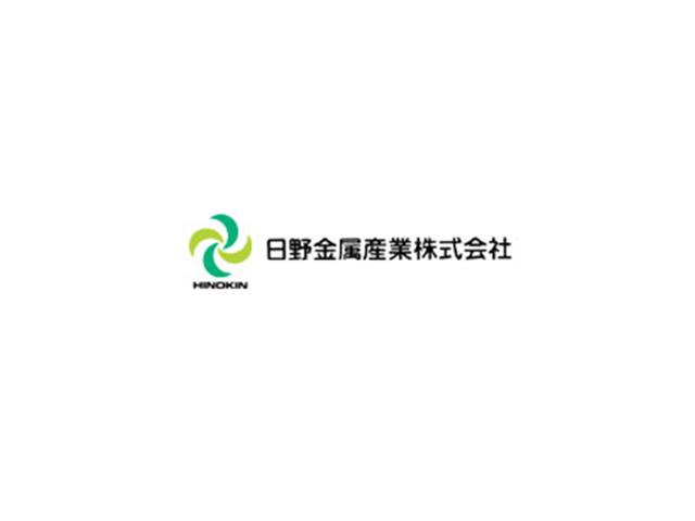 日野金属産業のアルバイト情報