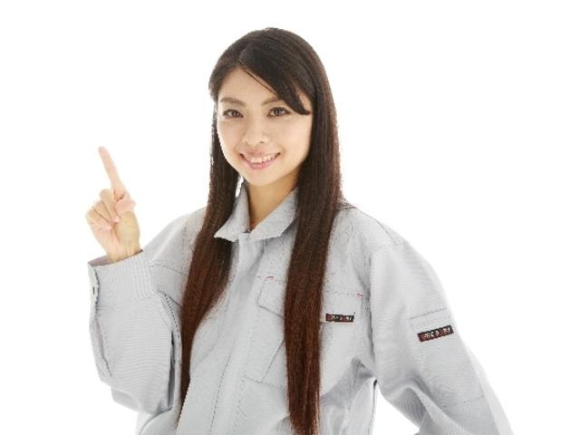 株式会社 大川組のアルバイト情報