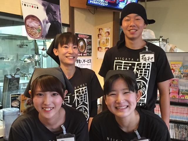 ラーメン東横 紫竹山店のアルバイト情報