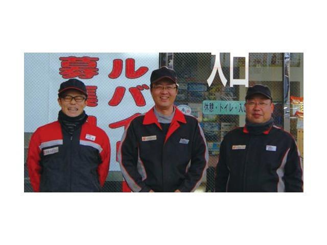 株式会社鈴木石油商会のアルバイト情報
