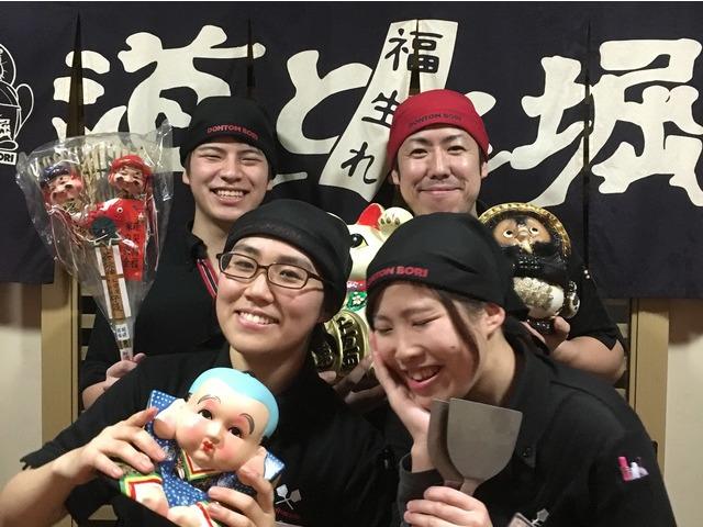 お好み焼き道とん堀 長岡古正寺店のアルバイト情報