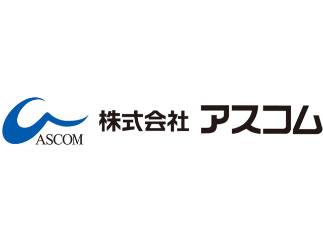 株式会社アスコムのアルバイト情報