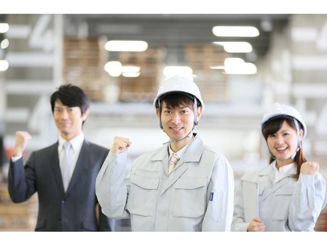 株式会社 笠原工業所のアルバイト情報