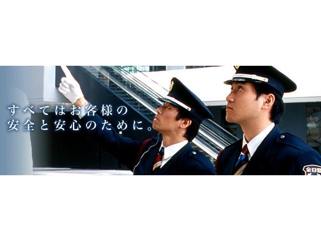 株式会社全日警 長野支社のアルバイト情報