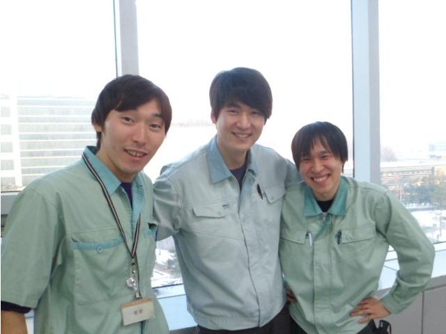 有限会社新青のアルバイト情報